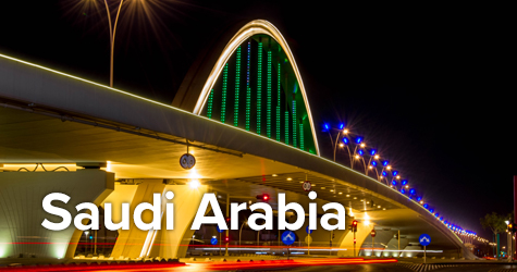 Infoblox – Saudi Arabia