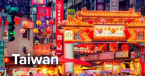 Infoblox Taiwan